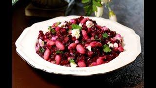 Свекольный салат. Мамин рецепт Легко, Полезно и Потрясающе Вкусно!