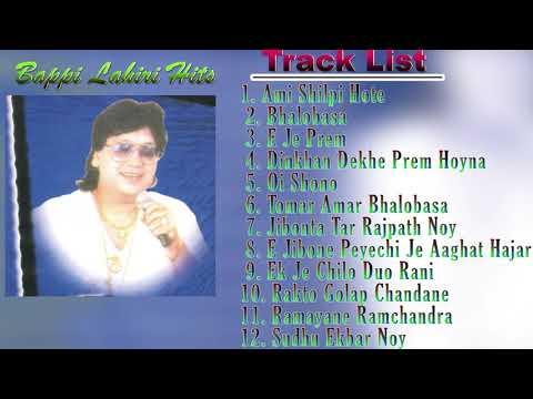 Bappi Lahiri Hits Bangla Songs | Bengali Movie Songs | Audio Jukebox