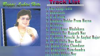 Bappi Lahiri Hits Bangla Songs   Bengali Movie Songs   Audio Jukebox