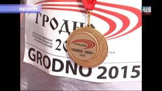 Чемпионат Беларуси по легкой атлетике