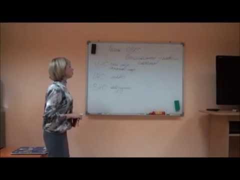 Перинатальные поражения центральной нервной системы. ППЦНС
