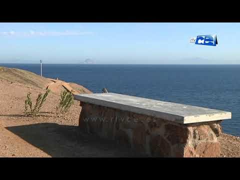 La Ciudad licita la consolidación de los taludes del Parque de Santa Catalina