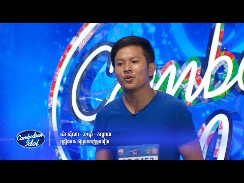 Cambodian Idol | Judge Audition | Week 4 | Por Sina