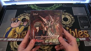 Cardfight Vanguard Catastrophic Outbreak Set 13 Box Opening