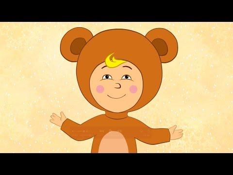 НЕ ЩИПАЙ - Дед Мороз - Детская песенка - Мультик для малышей про Новый год