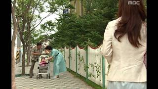 Video Miss Mermaid, 245회, EP245 #10 download MP3, 3GP, MP4, WEBM, AVI, FLV Desember 2017
