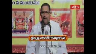 Chaganti Koteswara Rao | Sundarakanda Episode 1 | Part 1