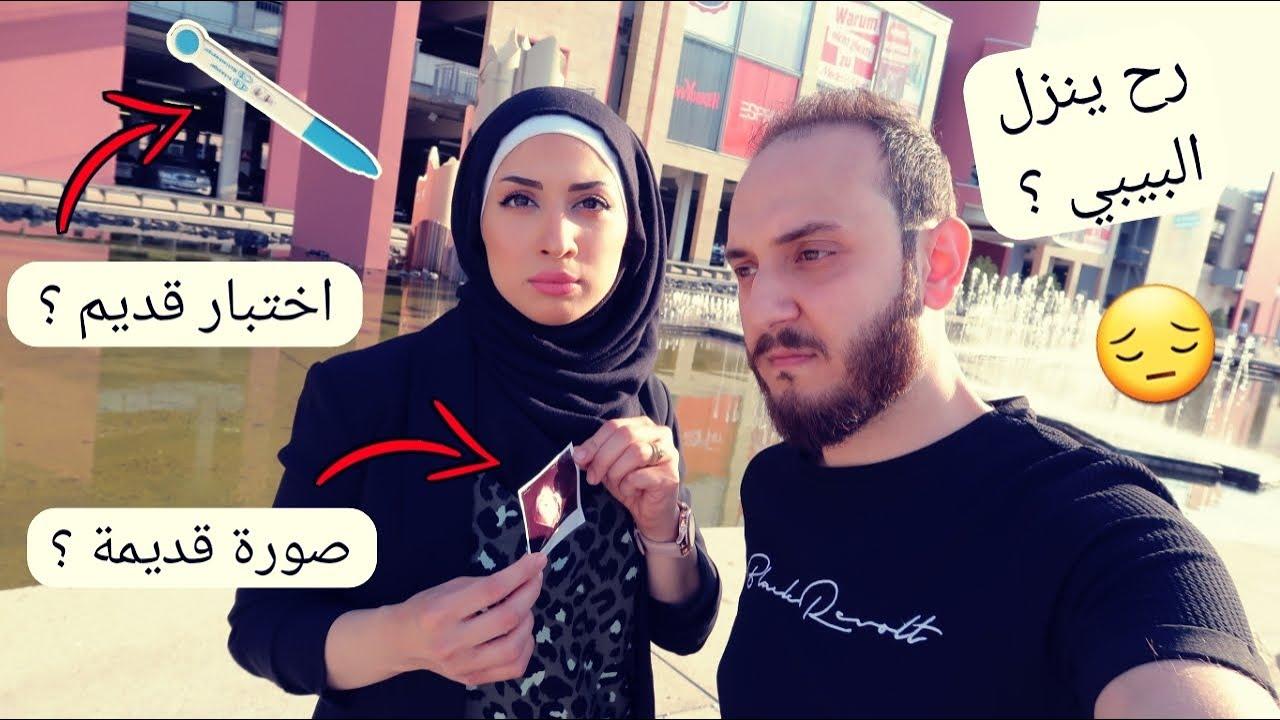 رح ينزل البيبي 🤔؟  ليش قلدنا أنس و أصالة بإسم قناتنا // أنس و أية