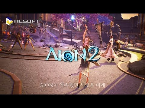AION2 Mobile By NCSOFT Upcoming MMORPG