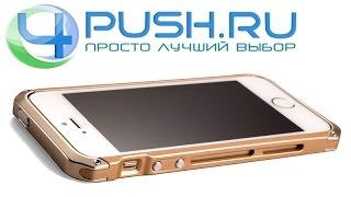 Чехол Element Case Solace для iPhone 5/5s(Обзор от интернет-магазина http://4push.ru Купить: ..., 2014-11-12T05:32:45.000Z)