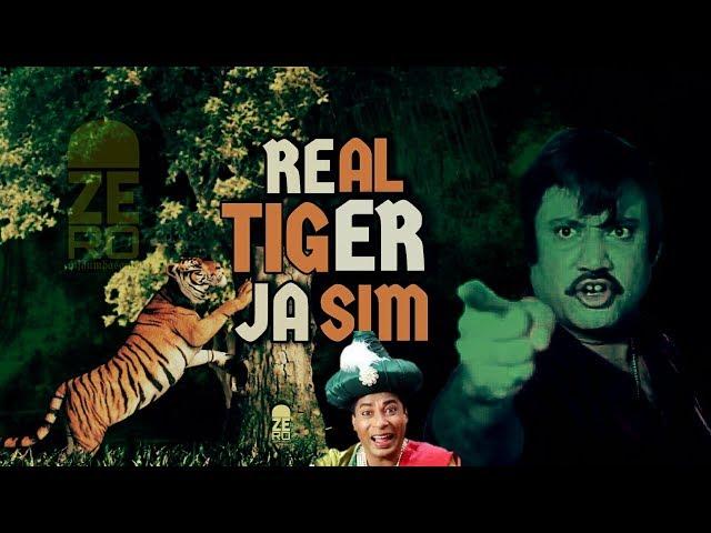 Jasim sir untold story || Real Tiger