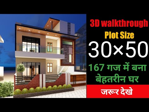 30x50 house design,1500 sq ft house plan, duplex House design with interiors @creative architects