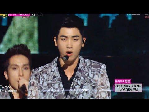 ZE:A - Ghost of wind, 제국의 아이들 - 바람의 유령, Music Core 20130824