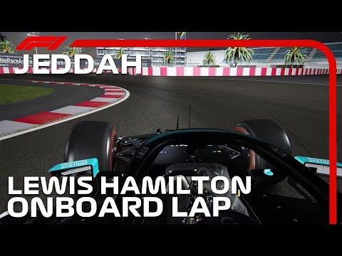 F1 2021 Jeddah Street Circuit | Lewis Hamilton Onboard
