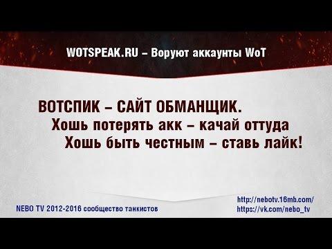 nebo 9 ru сайт знакомств
