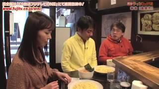 ラーメンWalker TV2 第74回(初回放送 2014年4月) 東京が誇る『濃厚鶏...