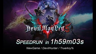 Devil May Cry 5 - NG DH speedrun in 1h59m03s (world first less 2 hours' record)