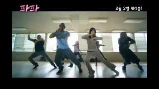 Go Ah Ra - Dancing