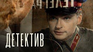 АТМОСФЕРНЫЙ РЕТРО ДЕТЕКТИВ - Александровский Сад - Русский детектив - Премьера HD