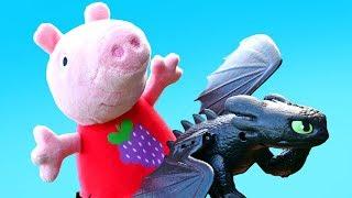 Фото Игрушки Свинка Пеппа — Мультики для малышей — Пеппа и Беззубик