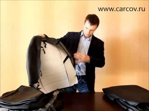 Видео обзор авточехлов из экокожи на ВАЗ 2112 и ВАЗ Приора (хэчбек), интернет магазин Www.carcov.ru