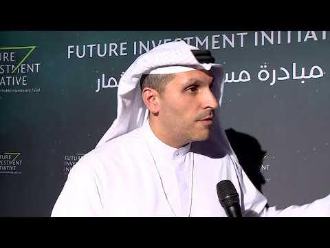 Khaldoon Al Mubarak at Future Investment Initiative - 2017
