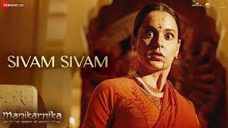 Sivam Sivam Full | Manikarnika Tamil | Kangana Ranaut | Shankar Ehsaan Loy