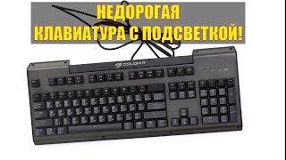 Обзор механической клавиатуры с подсветкой Cougar Ultimus
