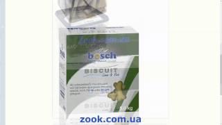 Лакомство для собак Бош Бисквит Ягненок с Рисом (Bosch Biscuit Lamm&Reis)