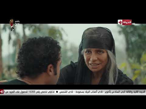 أداء مؤثر للفنانة سوسن بدر.. الخالة عائشة بتودع هوجان اللي كانت مستنياه سنين #هوجان