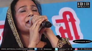 Satwinder Bitti Latest Live Show New 2017 Official HD Video NEW