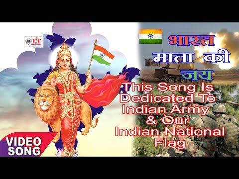 Chhatiye Me Gaad Deb    Shekhar Sharma    Bharat Mata Ki Jai    Top Bhojpuri Song 2017    Team Film