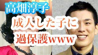 チャンネル登録お願いします。 https://www.youtube.com/channel/UCYGMu...