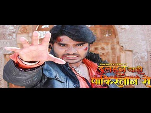 Pradeep Pandey 'CHINTU' Movie Dulhan Chahi Pakistan Se | All Promotional Events | Spicy Bhojpuri
