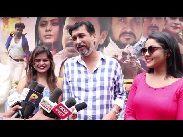 Premiere of Bhojpuri Movie Jamai Raja At Navrang Cinema With Sanjay Pandey, Kajal Yadav, Arun Singh