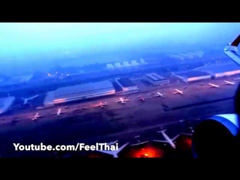 จังหวะบินขึ้นจากดอนเมือง Thai Airasia take off from Bangkok