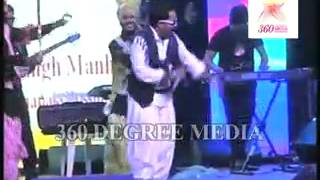 "Mika Singh Rocking Performance on ""Gabru Desh Punjab Da"" song at the Baisakhi Celebration"