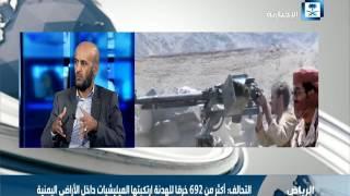 الشليلي: الانقلابيون لايريدون للشعب اليمني ولا للمجتمع الدولي السلام