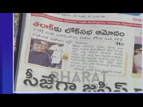 Telugu News Headlines Today | Daily News Analysis | Telugu News Papers | 28TH Dec 2018 |Bharat Today
