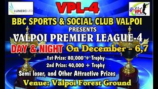 🔴 L VE  VPL 4   Valpoi Premier League 2019 Afternoon Session  Valpoi Sattari Goa