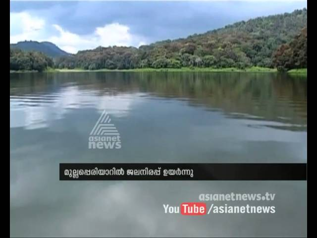 Water level increased in Mullaperiyar Dam due to the heavy rain