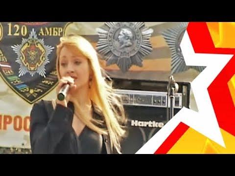 "УЛЯЛЮМ - ""Война"""