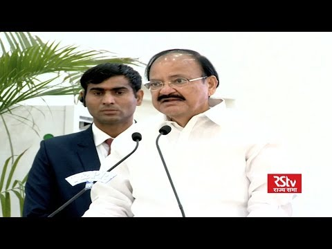 Vice President of India Shri M. Venkaiah Naidu's Speech |Swarna Bharat Trust Hyderabad