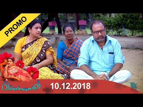 Priyamanaval Promo 11-12-2018 Sun Tv Serial Promo Online