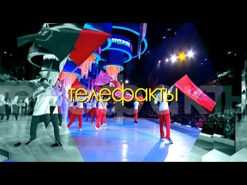 гала-концерт ШАНСОН ТВ – ВСЕ ЗВЕЗДЫ