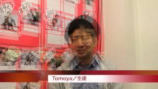 日本人講師と外国人講師が二人三脚となり指導する学校。 文法や語彙をし...