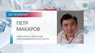 Коронавирус в Якутии. Как изменилась ситуация за 2 дня