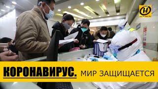 Коронавирус в Китае. Новые жертвы. Последняя статистика и меры противодействия