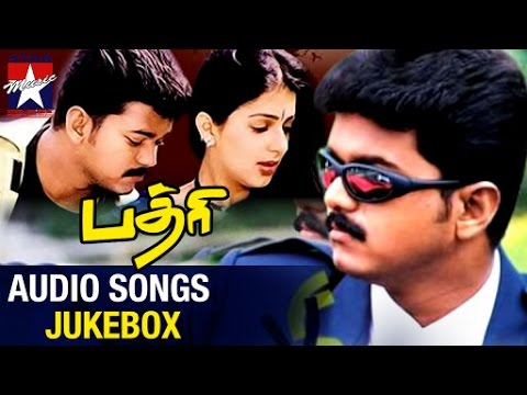 Badri Tamil Movie | Audio Jukebox | Vijay | Bhumika | Monal | Devi Sri Prasad | Star Music India