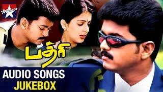 Badri Tamil Movie | Audio Jukebox | Vijay | Bhumika | Monal | Devi Sri Prasad | Star Music India